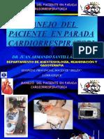 PCR JSM
