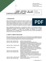Instrucción sobre Control de los áridos utilizados por las empresas constructoras en sus obras