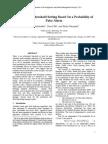 Gear Health Threshold Setting Based On a Probability of False Alarm