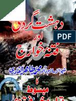 Terrorism Fitna Khawarij by TahirulQadiri