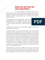 A IMPORTÂNCIA DO ESTUDO DA LEGISLAÇÃO MAÇÔNICA