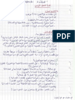 Méthodo Dissertation0001