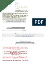 منتديات الرياضيات - محرر الاتيك لكتابة الرموز الرياضية في المواقع والمنتديات