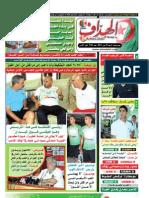 Elheddaf 01/06/2011