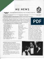 Nu News 1971-10 F