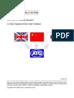 ATG Case Study