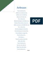 AehSaas (Feeling)