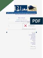 Abu Huraira I