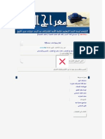 Abu Huraira II