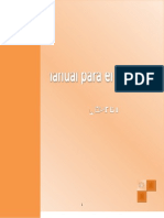 A . Manual Herramienta Electronic A Pete
