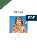 Muruga  :e-book