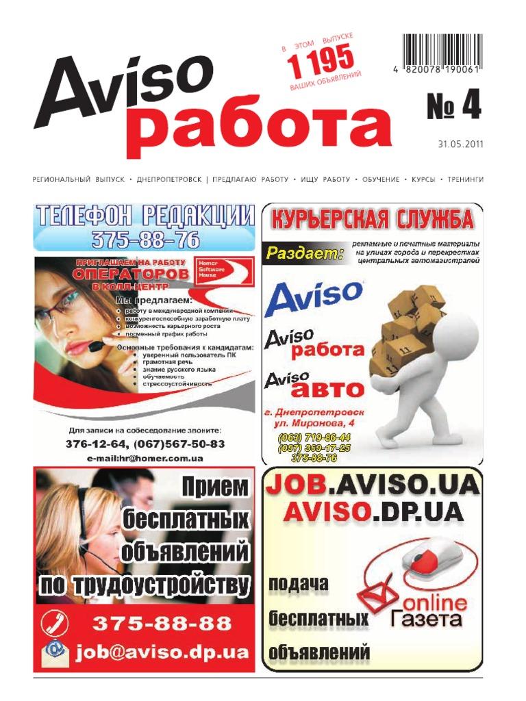 Реклама для сайта ucoz платння рекламу заказать в киеве