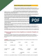 Vocabulário Ortográfico Português (período de iniciaçaõ de 1 Jan 2011 a 2015)
