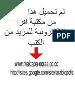 ملف غزه