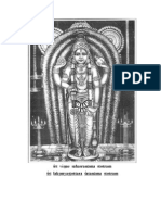 Sree Vishnu Sahasranamam English