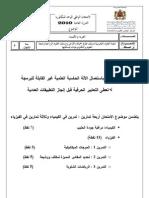 mod_article2710404_1