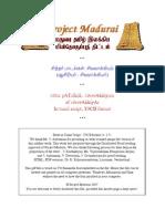 Siva Vaakiyam