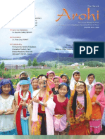ArohiVolumeXVII2007-08