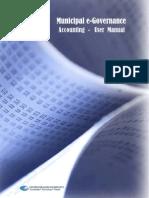 Municipal E-Governance - Accounting