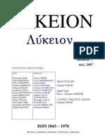 Revista LYKEION Nr 1, Dorohoi
