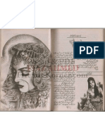 Ae Dil by Yasmeen Nishat Akhter