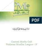 Pmln Document 20 January 2011 10-Point-Agenda