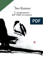 ono_kumao_hoki