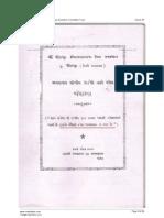 Series 35 -Imam Shah Bawa Roza Sansthan Committee Trust -Constitution