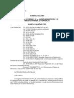 Carrera Administrativa y de Remuneraciones Del Sector Publico
