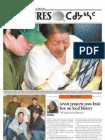 Nunatsiaq News Feature