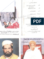 Qamar Ul Arifeen Tasawwuf an Islamic Spirituality Sufism