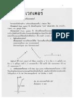 Knowledge Mat07