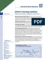 China Db Market