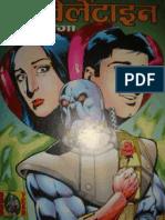G1045 Valentine Hindicomics.blogspot