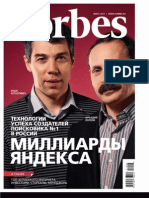 forbes_03.11