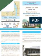 IMD Leaflet for Chiangmai_2009