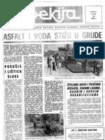 bekija-1972-07