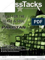 August Edition 2010