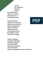 Nuevo Documento de Microsoft Office Word (4)