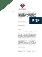D S Nº 160 - Reglamento de Seguridad de CL