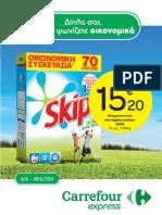 Φυλλάδιο Προσφορών Carrefour Express 6/06/2011 έως 18/06/2011