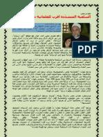 Le salafisme vs la laïcité (en arabe)