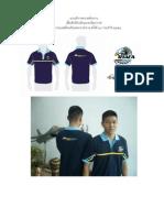 RTAFA Sport Shirt Order Form (RTAF) 070611