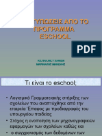 eschool1