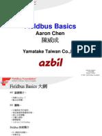 1 Fieldbus Basics Chn