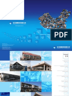 Zhongsheng Group Brief