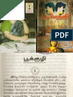 54818914-Pookkuzhi-Lakshmi