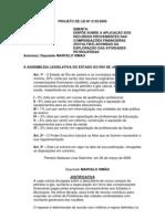 Projeto de Lei Nº 2135/2009 - Aplica recursos da compensações financeiras advindas da exploração petrolífera