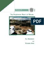 The Palestinian Right of Return, Ali Abunimah and Hussein Ibish