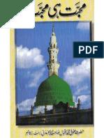 Muhabbat Hi Muhabbat By Shaykh Sufi MuhammadIqbal R.A